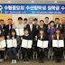 Chế độ học bổng cao học trường đại học quốc gia Gyeongsang