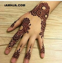 new bridal mehndi design images, pictures, pic photo gallery download