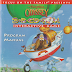 Let's Play Odyssey: AIO 3D CD-ROM