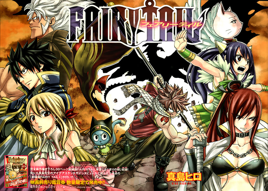 Ver Fairy Tail Temporada Final - Capítulo 327