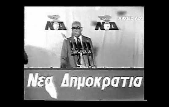 ta-dakrya-toy-meimarakh-oi-guftoi-me-ta-ntatsoyn-oi-kentayroi-kai-to-pakman-ths-onned