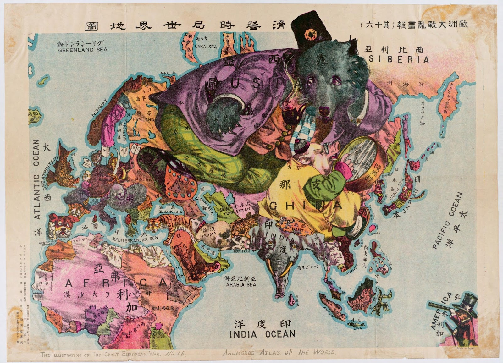 The map show an interesting world view from Japan