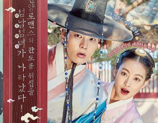 Drama Korea My Sassy Girl Subtitle Indonesia
