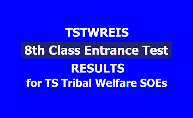 TSTWREIS Gurukulam 8th class entrance test results 2019 (TS Tribal Welfare)
