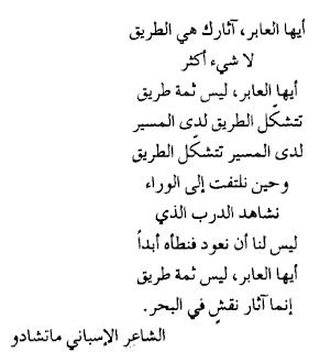 رواية زرايب العبيد pdf نجوى بن شتوان - اقتباسات