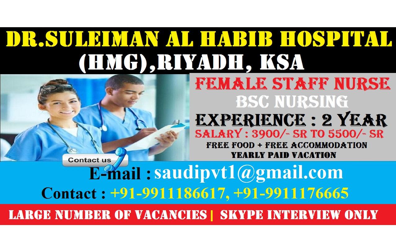 STAFF NURSES FOR DR. SULEIMAN AL HABIB HOSPITAL (HMG), Riyadh, KSA