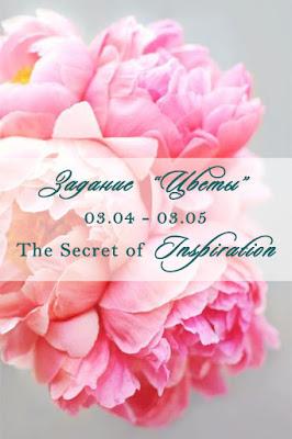 """ТЗ """"Цветы"""" до 03.05"""