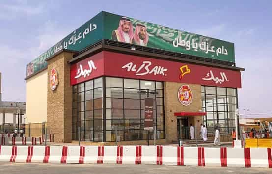 ALBAIK OPENED ITS FIRST BRANCH IN RIYADH CITY