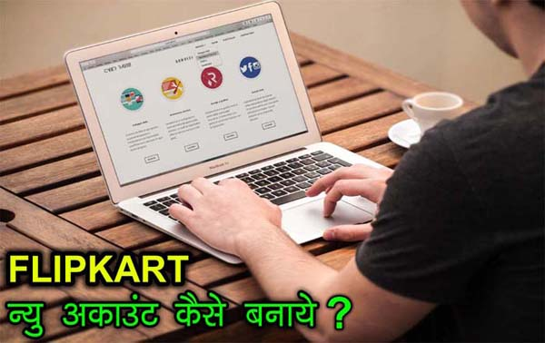 Flipkart New Account Kaise Banaye Full Information Hindi Me