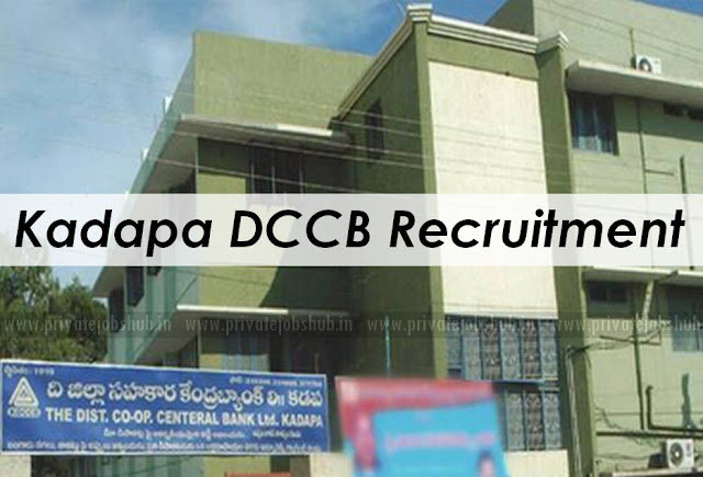 Kadapa DCCB Recruitment