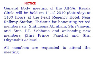 AIPSA GB MEETING - 14.12.2019