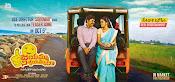 Jayammu Nischayammu Raa Teaser Launch-thumbnail-1