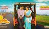 Jayammu Nischayammu Raa wallpaper-thumbnail-cover