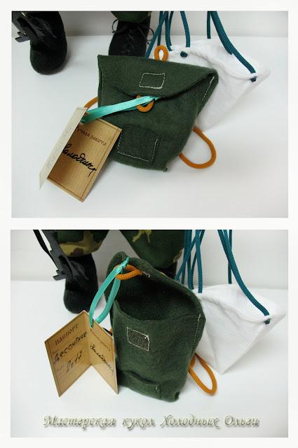 Десантник рюкзак