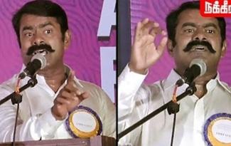 Seeman Speech at Women's College Function | Naam Tamilar Katchi