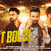 Ghat Bolde Lyrics - Dilpreet Dhillon Ft Goldy | Desi Crew