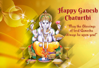 Happy Ganesh Chaturthi 2016 Messages,Wishes