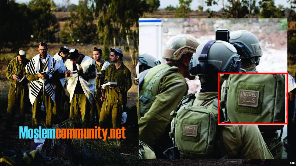 """Tas Tentara Israel Bertulis """"Kafir"""" Adakah Ini Berkaitan Dengan Hadist 70.000 Tentara Pengikut Dajjal? Simak Videonya"""