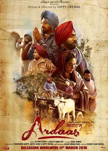 Ardaas 2016 Punjabi Movie Download