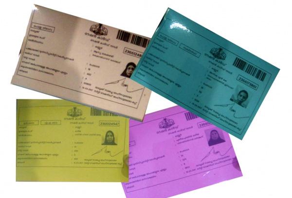 Kasaragod, Kerala, News, Ration Card, 7000 Ration cards not renewed in Kasaragod.