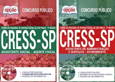 Apostila concurso Cress São Paulo 2017