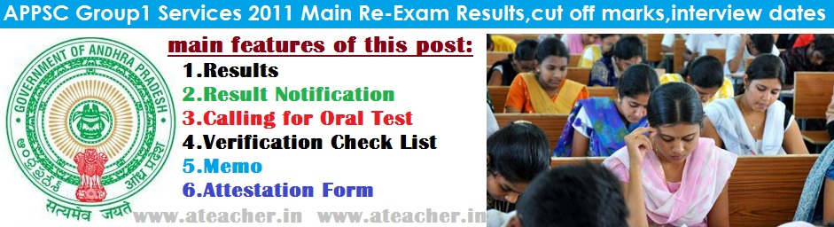 APPSC-Results-2017–Group-I-Services-2011-Main-Re-Exam-Results-Declared-cut-off-marks-interview-dates-oral-test-call-letters