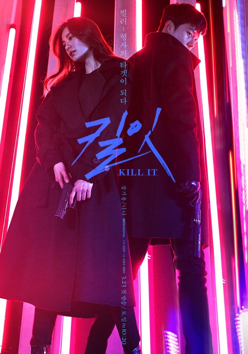 Download Kil It  킬잇 (2019)