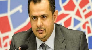 عاجل.. أول قرار رسمي يتخذه رئيس الوزراء الدكتور معين عبدالملك