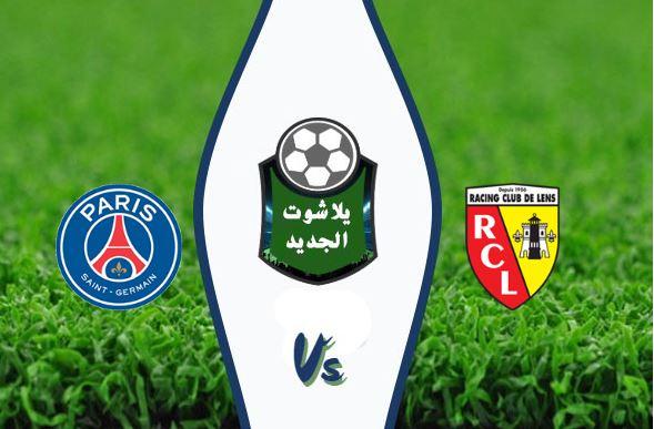 نتيجة مباراة باريس سان جيرمان ولانس اليوم الخميس 10 / سبتمبر / 2020 الدوري الفرنسي