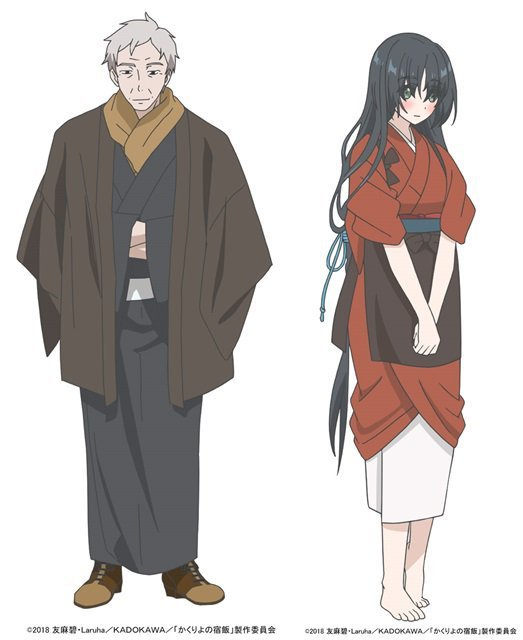 Shizuna, a quien pondrá voz Reina Ueda, y a Shiro Tsubaki, interpretado por la voz de Kazuhiko Inoue.