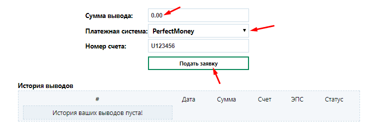 Регистрация в Trader Crypto Currency 8