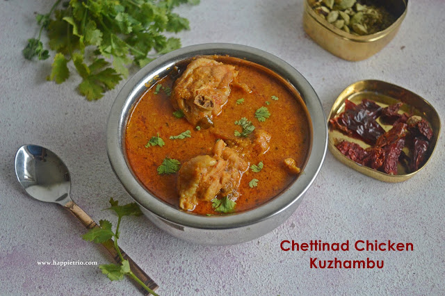 Chettinad Chicken Curry Recipe | Authentic Chettinad Chicken Kuzhambu