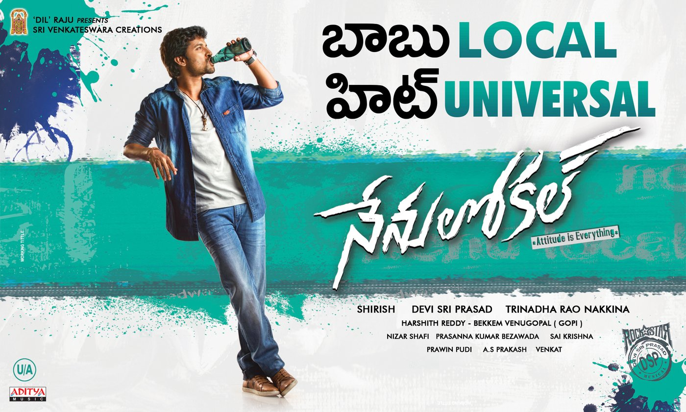 Nenu local movie wallpapers-HQ-Photo-10