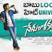 Nenu local movie wallpapers-mini-thumb-10