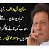 Sahiwal incident, Prime Minister Imran Khan have a green signal to remove IG Punjab.