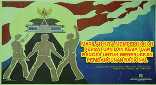 Iklan Persatuan