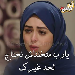 بوستات حب وغرام وشوق ولهفة