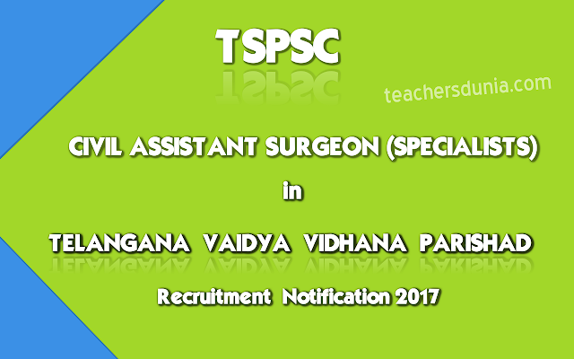 TSPSC-CAS-in-TVVP-Recuitment-Notification-2017