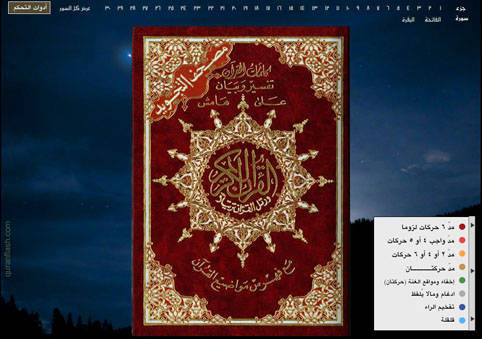 Al quran tajwid pdf