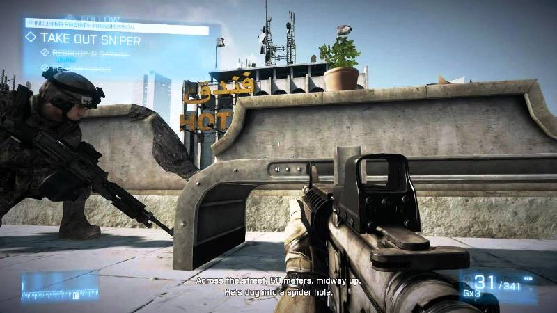 Battlefield 3 Game ScreenShots3