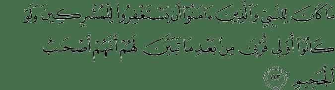 Surat At Taubah Ayat 113