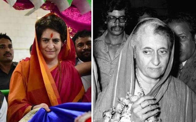 प्रिंयका गांधी ने शेयर किया शक्ति श्लोक, बोलीं- दादी इंदिरा ने सिखाया था - newsonfloor.com