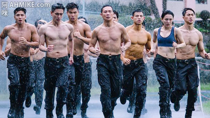 Flying Tiger(飛虎之潛行極戰) TVB 2018