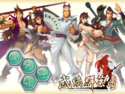 武俠群英傳(ZSM)+修改器+攻略,融合各種武俠小說角色扮演RPG!