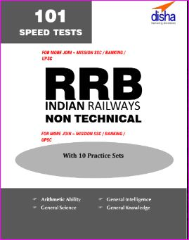 Rrb Non Technical Book