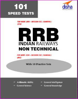 RRB Non-Technical Exam Book PDF Download