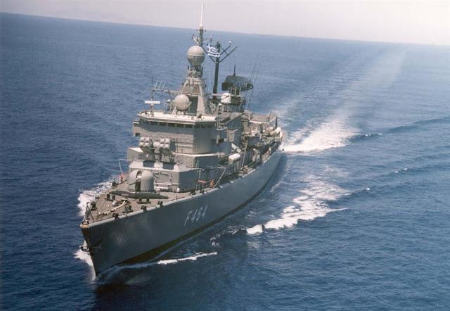 Προσάραξε σε νησίδα η φρεγάτα του Πολεμικού Ναυτικού «Κανάρης»