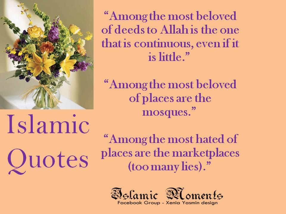 Islamic Urdu Quotes About Love. QuotesGram