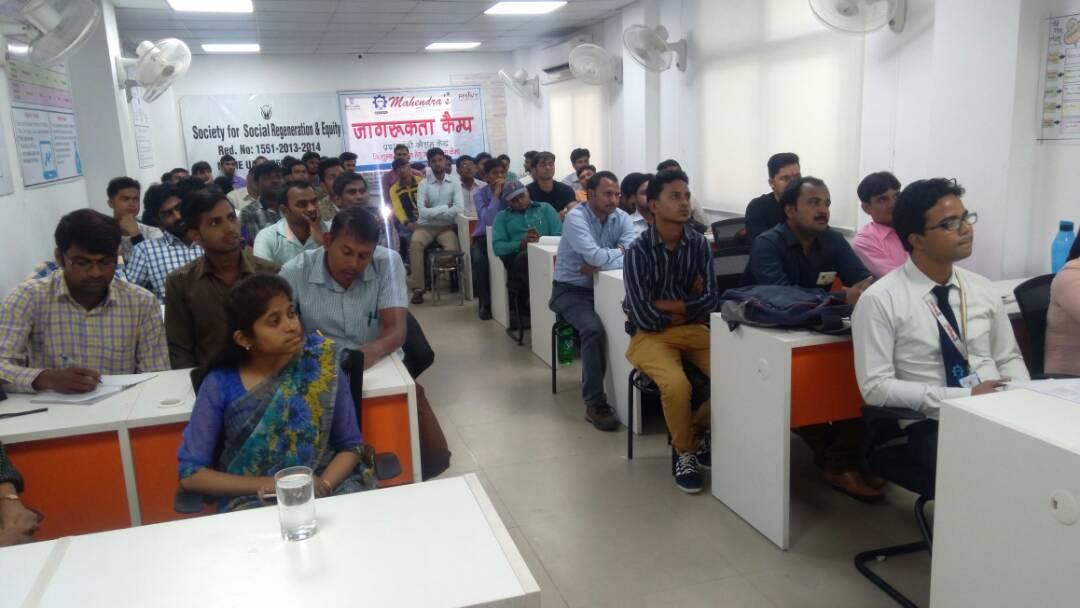 mr pankaj vishwakarma View the profiles of professionals named pankaj vishwakarma on linkedin qms mr & consultant applications at roche pankaj kumar vishwakarma.