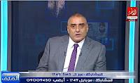برنامج الملف حلقة الخميس 24-8-2017 مع الكابتن عزمى مجاهد